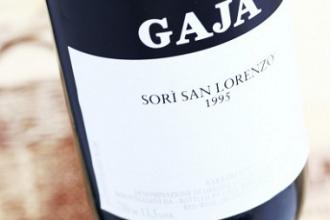 1 1985 gaja